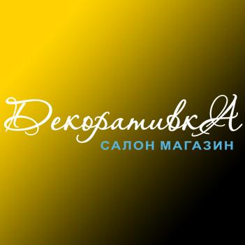 Dekorativka.od.ua – магазин декоративных работ и материалов