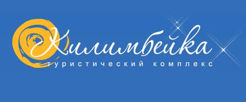 Edemnadunai.com.ua – туристический комплекс Килимбейка (Одесса)