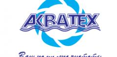 aquatech logo