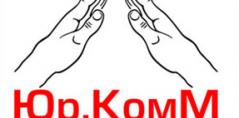 Jurcomm.com.ua – юридическая группа Руслана Чернолуцкого