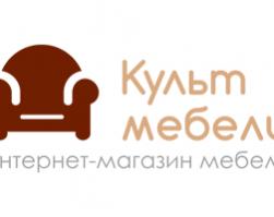 kult-logo