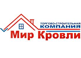 Mirkrovli.com.ua – кровельный работы и материалы (Одесса)