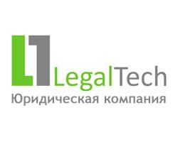Legaltech.od.ua – юридическая компания (Одесса)