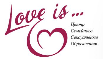 Sexeducation.com.ua – центр сексуального образования (Одесса, Киев, Москва)