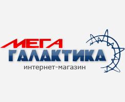 Shop-galaxy.com.ua – интернет-магазин электроники (Одесса)