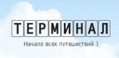 FlyUA.com.ua – авиабилеты онлайн (Киев)