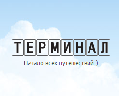 logoFlyua.com.ua